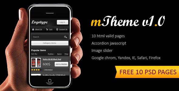 15 Exceptional Premium Mobile Template